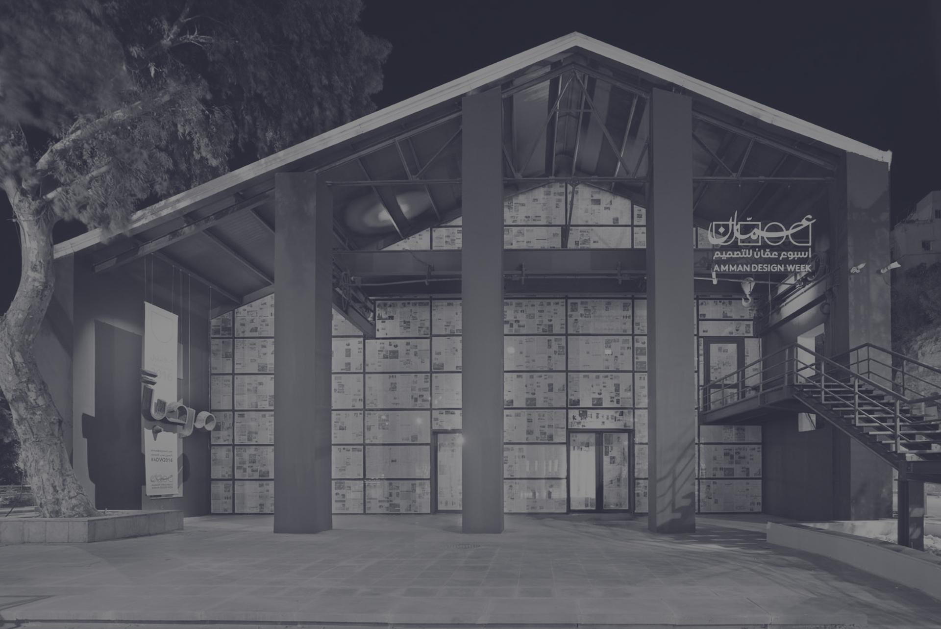 01 Hangar