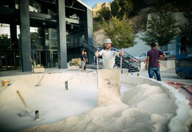بحيرة الملح - أمل أيوب