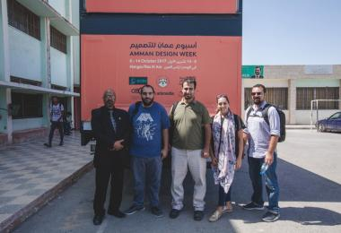 Prince Hassan Secondary School for Boys, Irbid
