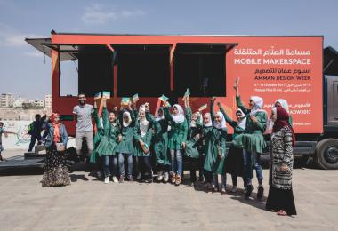 Ramlah Bint Abi Sufyan Elementary School for Girls, Zarqa