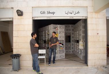 محل الهدايا