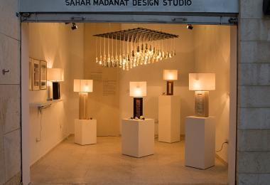 Sahar Madanat Design Studio