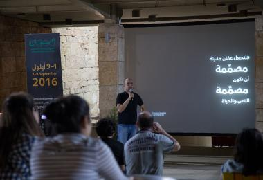 Can Design Change Amman (and the World)?