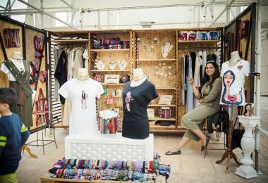 Heba's Closet
