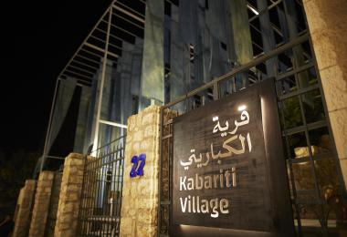 Kabariti Village