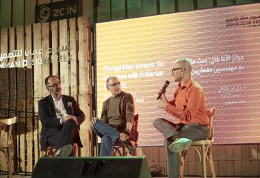 The Aga Khan Awards: Six Interviews with Jordanian Architects