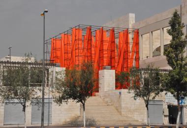 The Crafts District 2016 Amman Design Week