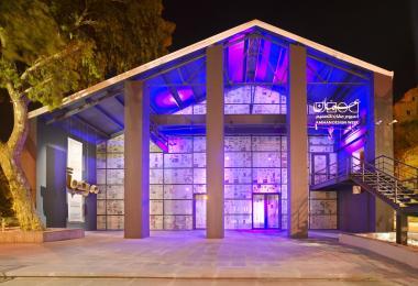 General Highlights 2016 Amman Design Week