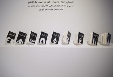 """Narratives and faces from """"Al Ard Ya Salma"""", 2019"""